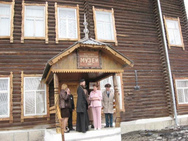 Историко-краеведческий музей г. Пласта