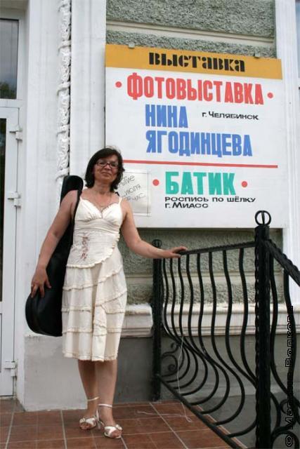 Проект Об Урале - с любовью в г.Чебаркуле