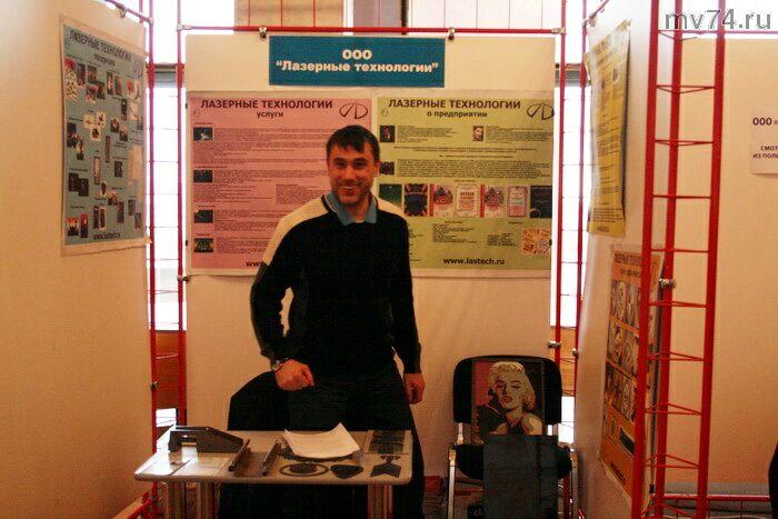Сергей Бухдрукер у стенда Лазерных технологий на выставке в Магнитогорске