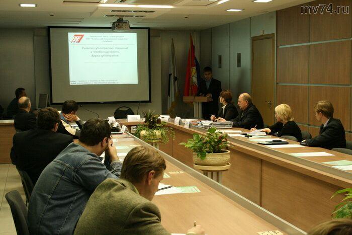 Презентация регионального центра субконтрактации в Магнитогорске