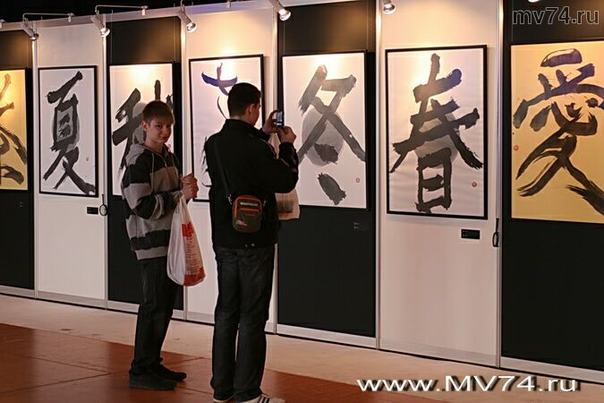 Выставка иероглифов