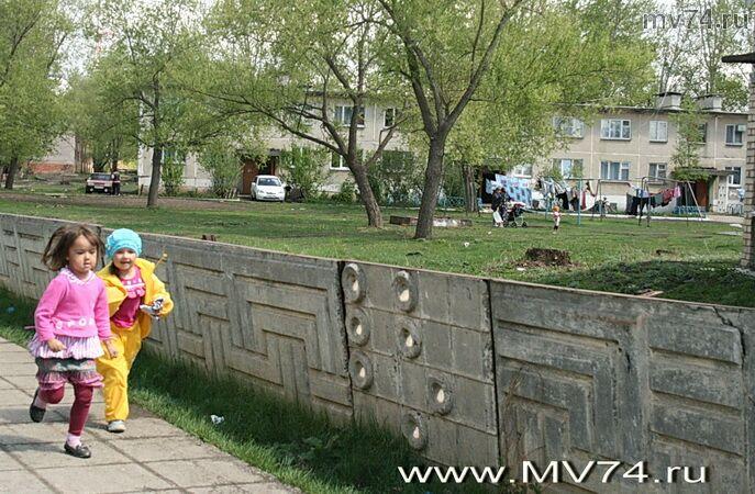 Кулуево, Аргаяшский район, Челябинская область