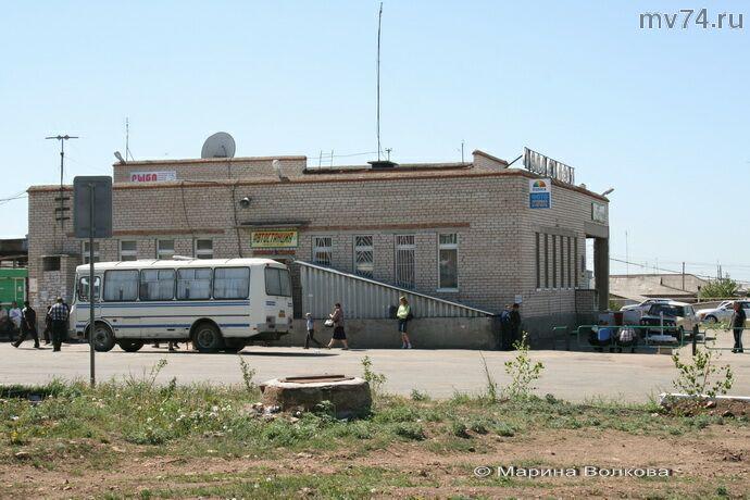 Автовокзал, Уйское, Челябинская область