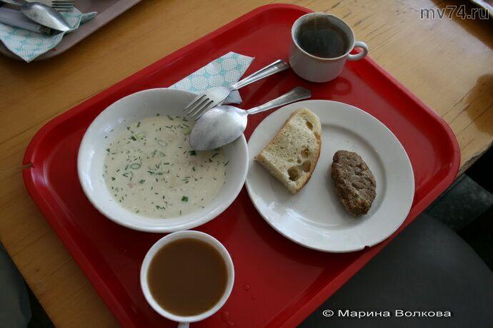 Обед в Уйском