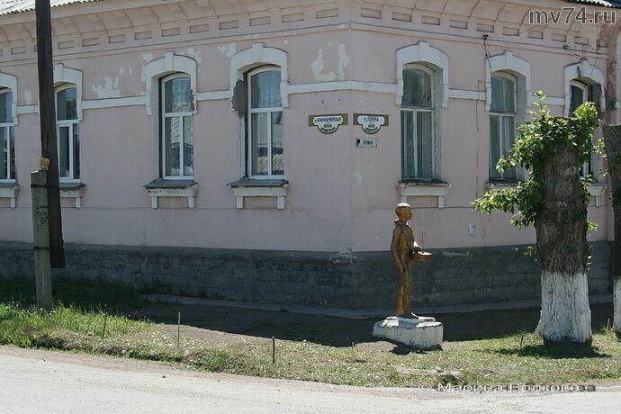 Памятник пионеру в Верхнеуральске