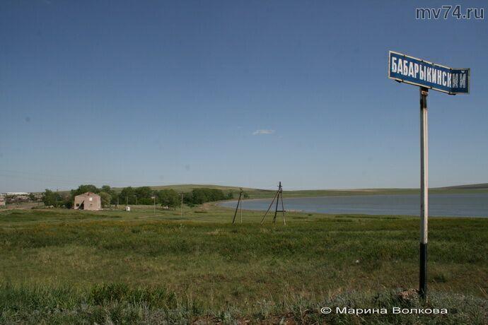 Въезд в поселок Бабарыкинский
