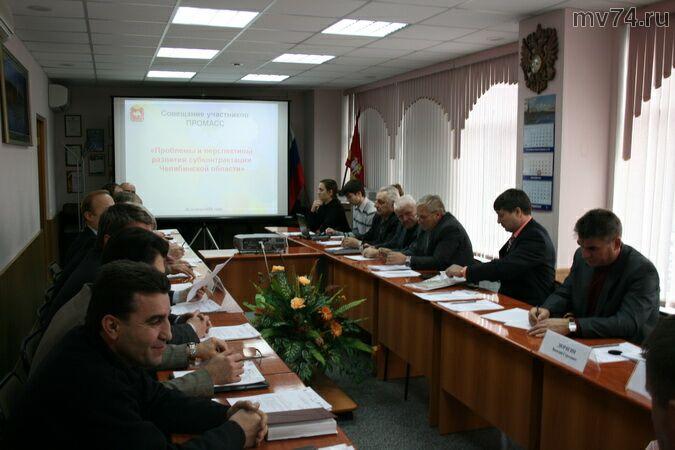 Первое областное заседание по субконтрактингу