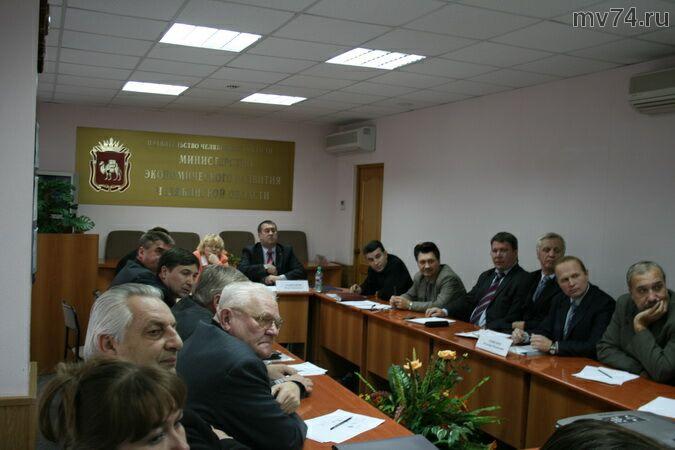 Заседание по субконтрактации в Минэкономразвития