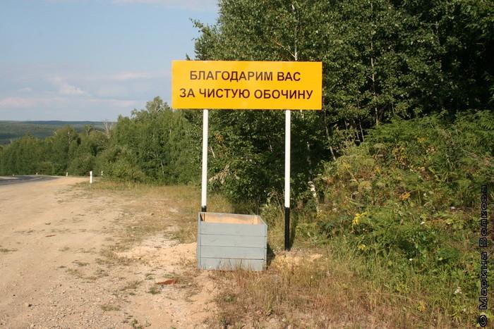 Челябинск-Оренбург: как проехать