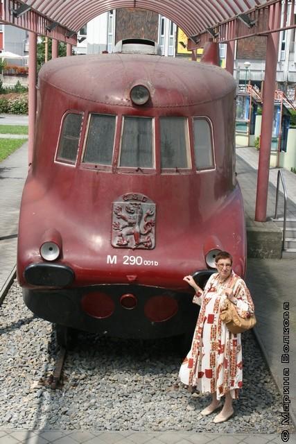 """Ещё один """"локомотив"""" образования"""
