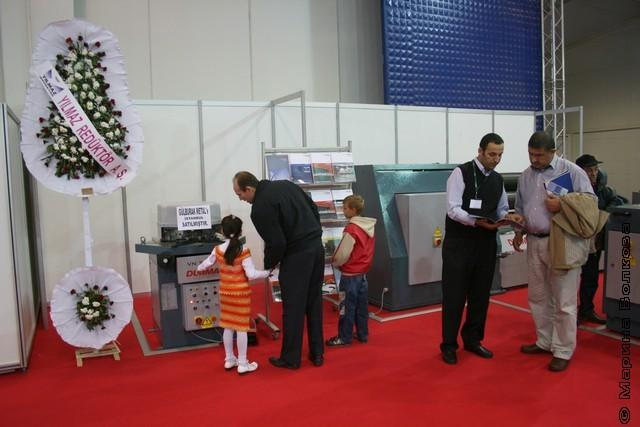 Выставка как зеркало Турции