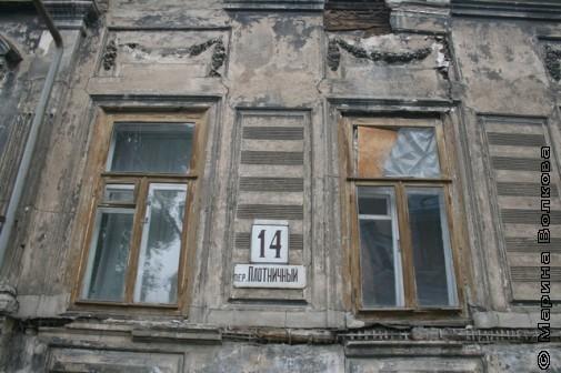 Провинциальный Нижний Новгород