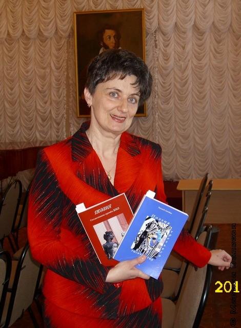Немецкие книги на русском и о русском