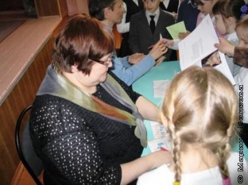Автограф каждому читателю