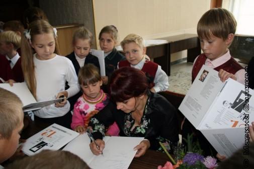 Автографы Нины Пикулевой