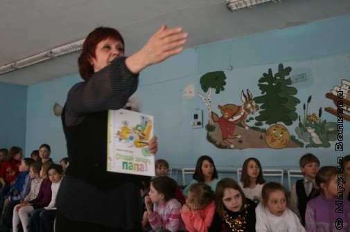 Нина Пикулева в 10-ой школе