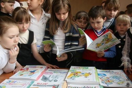 Ученики 4-ой школы Миасса