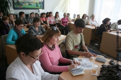 IX Славянский научный собор