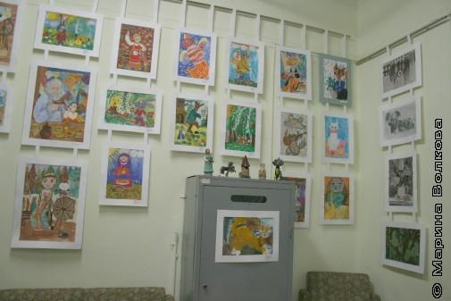 Отдел искусств