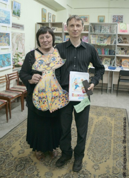 Татьяна Сергеевна и Михаил Придворов