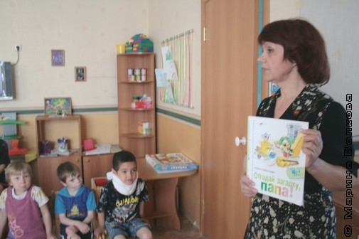 детский  дом № 8