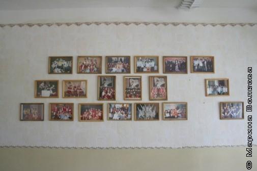 Фотографии из жизни школьников