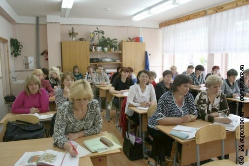 Учебные действия при работе с учебником