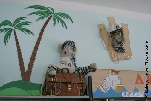 Пиратский уголок в библиотеке
