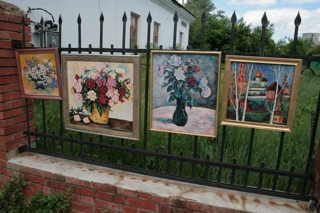 Картиная галерея