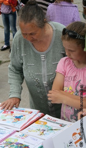Бабушки - лучшие читатели