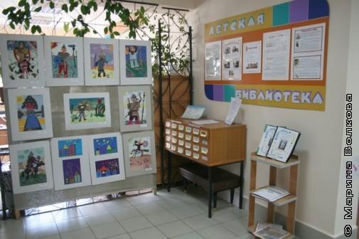Вход в детскую библиотеку Увельского поселения