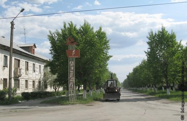 Улица Ленина в Южноуральске