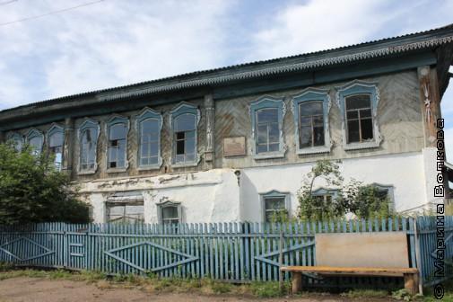 Старая районная больница