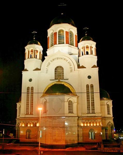 Храм на крови, Екатеринбург