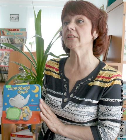 Нина Пикулева в детской библиотеке