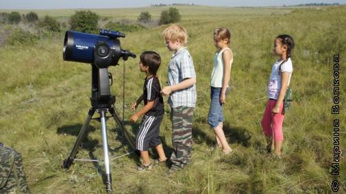 Дети изучают новый телескоп