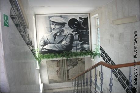 Музей Сергея Герасимова