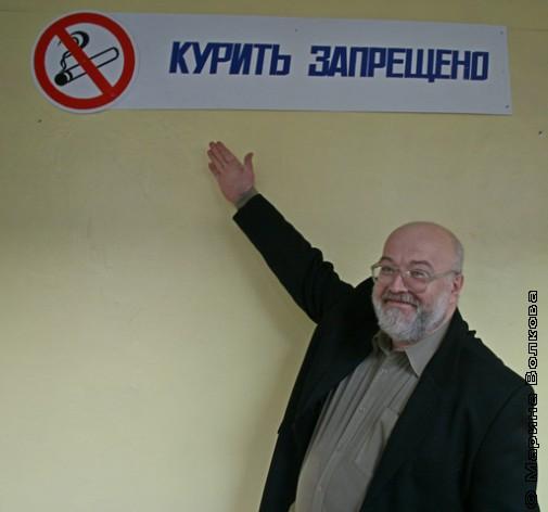 Константин Владимирович Путник