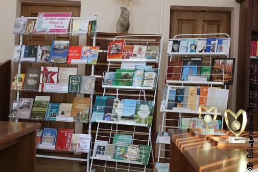 Лучшие книги Южного Урала