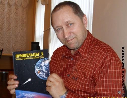 """Николай Бодров с первым альманахом """"Пришельцы"""""""