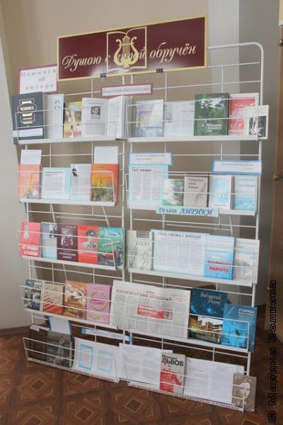 Книги Анатолия Белозёрцева