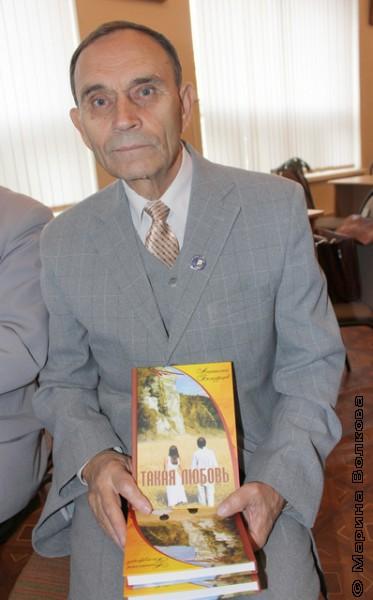 Автор и книга