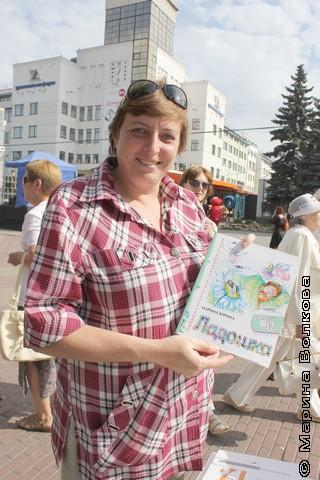 """Читатель """"Издательства Марины Волковой"""""""