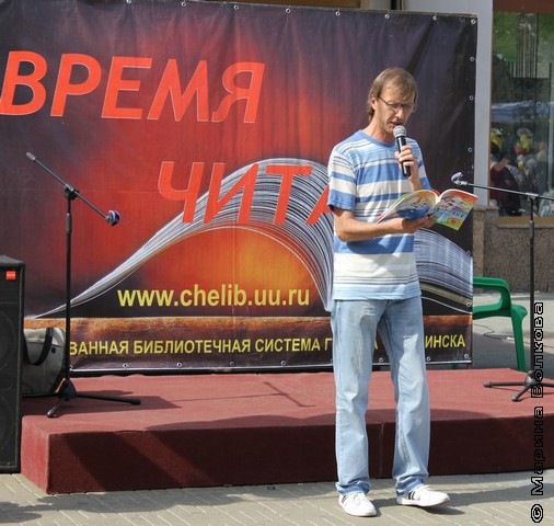 Челябинские писатели