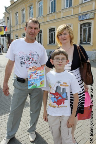 """Читатели """"Издательства Марины Волковой"""""""