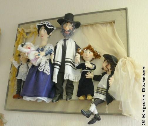 Семья. Куклы