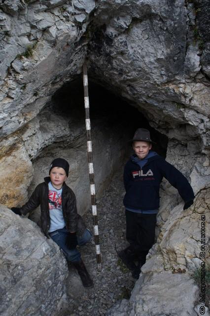 измерение пещеры