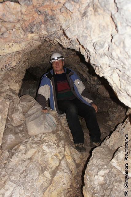 пещеры Увельского района