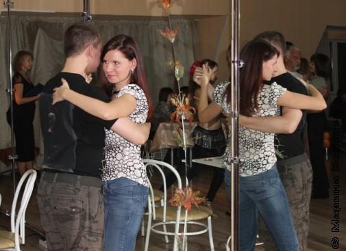 Первое танго