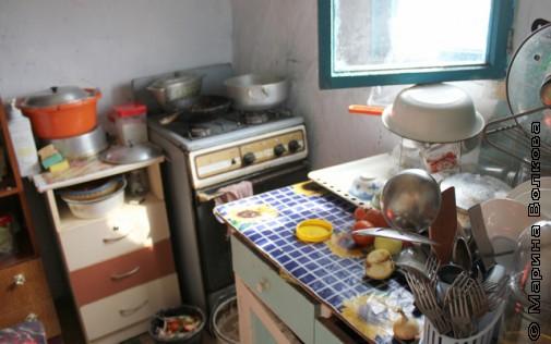 Кухонька